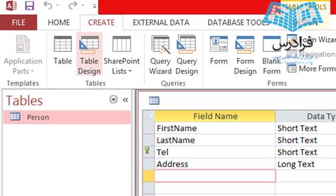 ساخت جدول person برای پایگاه داده phonebook در access