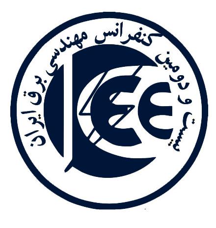 کنفرانس مهندسی برق ایران