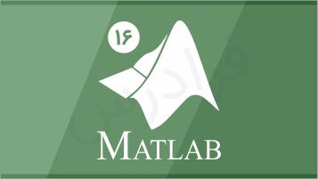 ساخت دنباله حسابی با تابع linspace