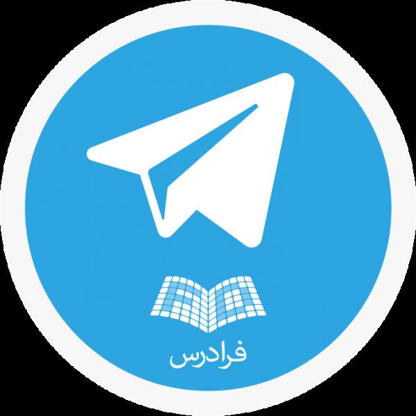 telegramf